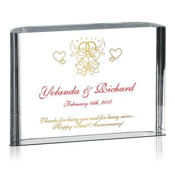 First Anniversary Valentine's Day Gift (#139-3)