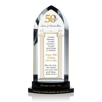 Golden Anniversary Christian Gift for Parents (#148-2)