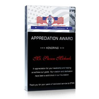Military Sergeant Thank You Award  (#345-2)