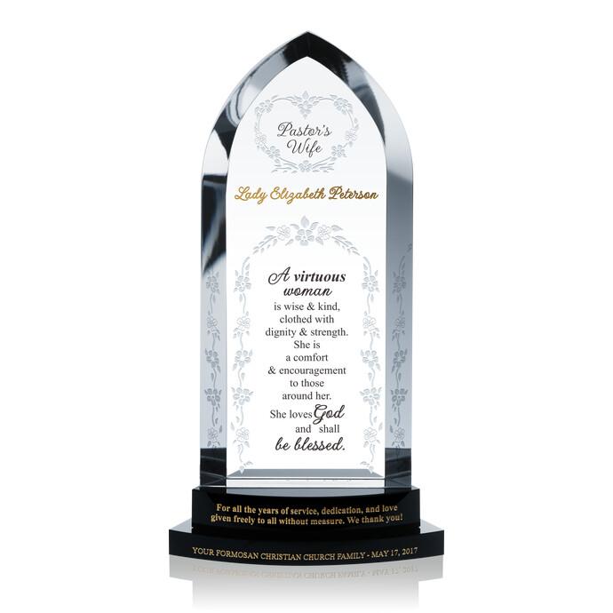 Pastor Wife Scripture Plaque | DIY Awards