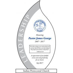 Religious Leadership Award (#006-4)