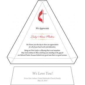 Trinity First Lady Appreciation Gift (#557-3)