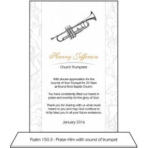 Church Musician/Organist Appreciation Gift (#609-1)