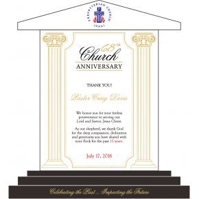 Church Anniversary Pastor Appreciation Award (#628-2)