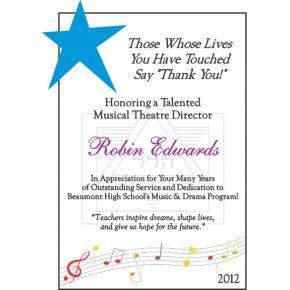Gift for a Retiring Music Teacher (#350-2)