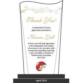 Sincere Appreciation Award (#57-3)