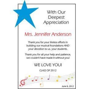 Music Teacher Appreciation Gift (#265-1)