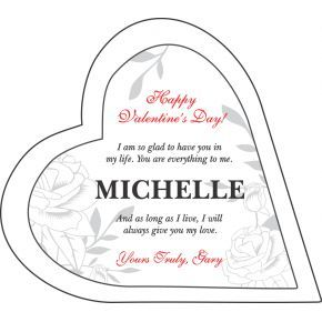 Personalized Valentine's Day Heart Gift (#501-2)